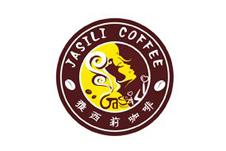 雅西莉logo设计